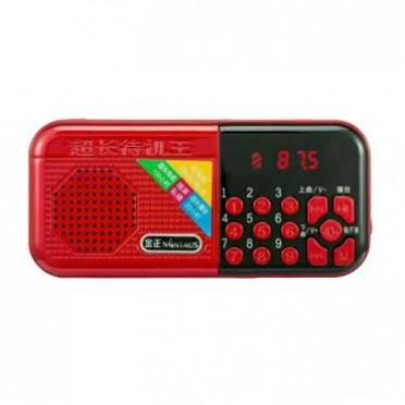金正H11收音机插卡音箱MP3老人迷你小音响批发便携音乐播放器