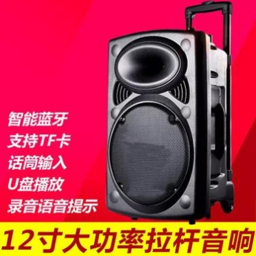 惠博音响12寸广场舞音箱大功率户外便携式拉杆音箱蓝牙录音U盘