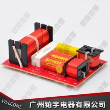 厂家直销KTV-211分频器 双高一低250W专业二分频 KTV卡包音响专用