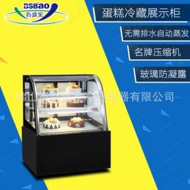 单弧蛋糕柜 蛋糕水果单弧蛋糕冷藏展示柜带发热除雾玻璃 厂家直销