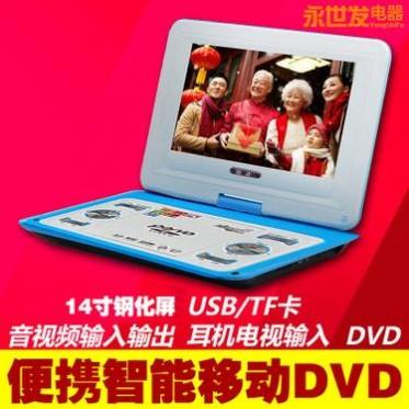金正1101E移动便携式DVD 舞台聚会14寸高清大屏影碟机