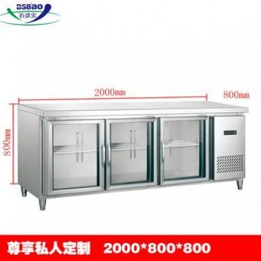 工作台冷柜 玻璃门工作台冷柜 不锈钢玻璃门工作台冷柜 厂家直销
