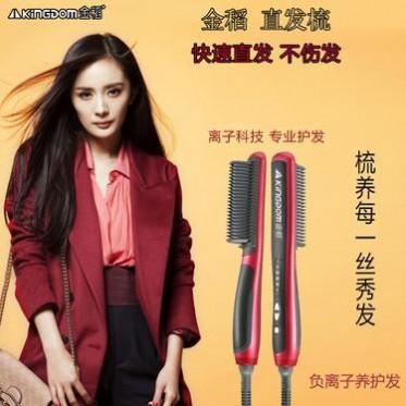 金稻KD-388直发器 不伤发两用直发梳 直板夹卷发器拉直美发工具