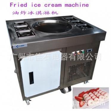 佳石炒冰机 商用炒冰卷机 炒冰淇淋卷机 单锅带六桶冷藏