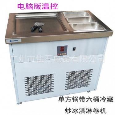 泰国炒冰淇淋卷机 商用 酸奶炒冰机 单方锅带三桶保鲜 美国电压
