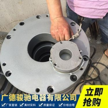 厂家直销 制动器电机抱闸刹车电磁制动器MDZ1-850 机座号YEJ-280