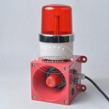 天车专用声光报警器 DWJ-5 DWJ-5L SJ-2起重机声光报警器 现货