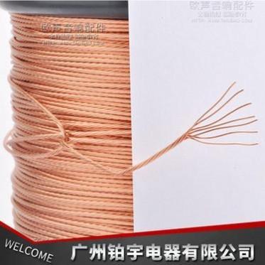 厂家直销0.5mm*7股分频器共模电感线圈 QA铜线七芯无氧多股铜绞线