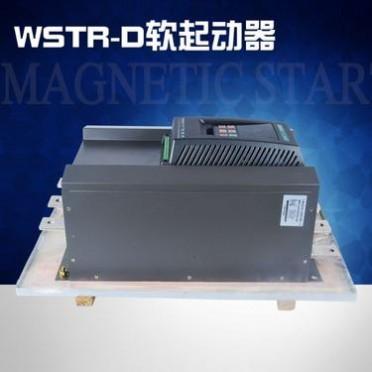 厂家直销 软启动器WSTR-D 内置旁路 75KW电机软启动器