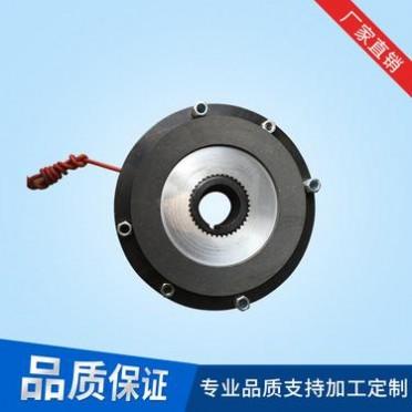 电磁制动器/电机刹车/失电刹车YEJ-100机座电机制动器
