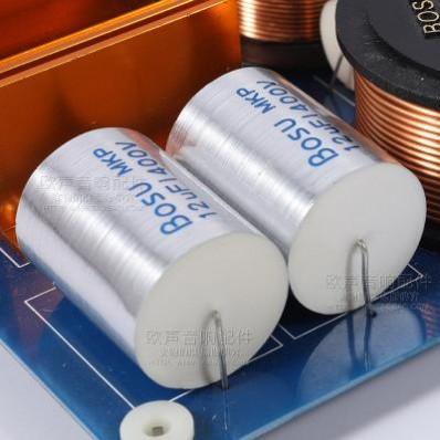 电容器汽车高音喇叭发烧电容400V专业音箱分频器用发烧2.2UF3.