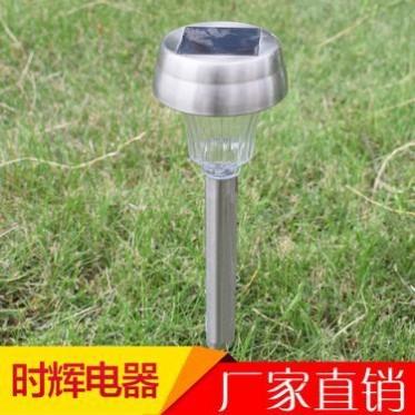 升级款太阳能LED180度旋转射灯墙壁插地两用防水草坪灯户外花园灯