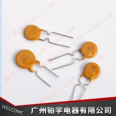 050N高音喇叭保护片 PTC片 热敏电阻 压敏电阻 喇叭保护 PTC050
