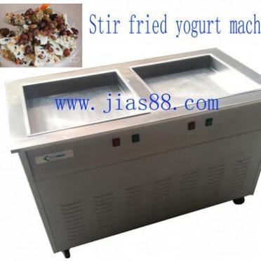 炒冰机生产厂家 双锅双压 炒酸奶机 商用 外贸货源特定款