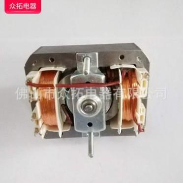 抽油烟机小型电机 油烟机电机6825/425罩极电机排气风扇 吸油烟机