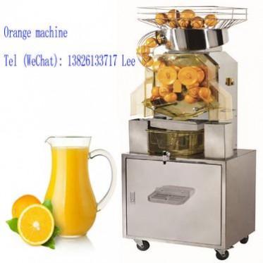 厂家供应 全自动榨橙子机 商用 鲜橙榨汁机 榨柠檬脐橙石榴设备