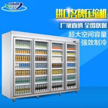 厂家直销豪华分体四门饮料展示柜便利店超市水果饮品啤酒冷藏柜