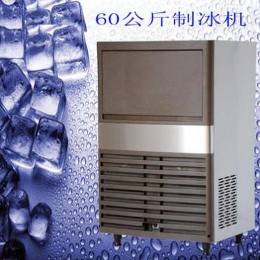 制冰机批发 商用 奶茶店制冰设备 Ice maker 小型冰粒机 60公斤