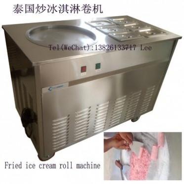 炒冰淇淋机厂家 商用 智能炒冰机 单锅6桶冷藏 全不锈钢 炒酸奶机