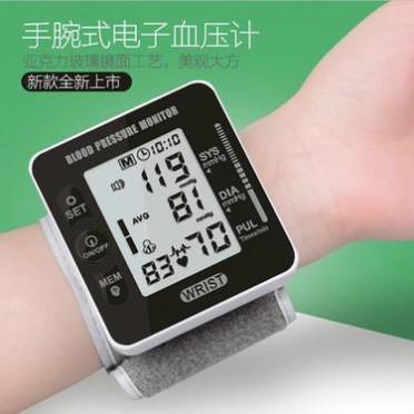 家用个护电器手腕电子智能外贸出口电子礼品心率脉搏全自动仪器