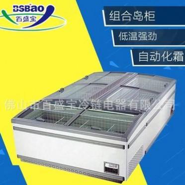 低温岛柜 直冷低温岛柜 超市生鲜饺子组合直冷低温岛柜 厂家直销