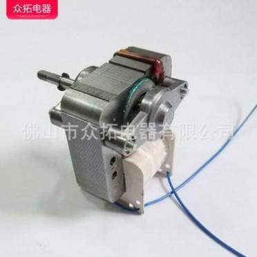 烤箱烘箱电机 光波炉空气炸锅电机6020罩极电机 电火锅微波炉马达