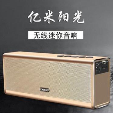 亿米阳光PN-19蓝牙音箱金属 新款创意电脑音箱低音炮插卡便携音响