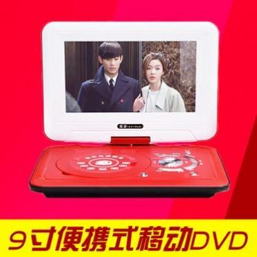 9寸金正1101V便携式移动DVD 遥控游戏电影 中老年移动影碟电视机