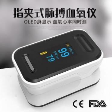 FDA家用血氧计指夹式儿童血氧饱和度检测脉率心率脉搏监测报警器